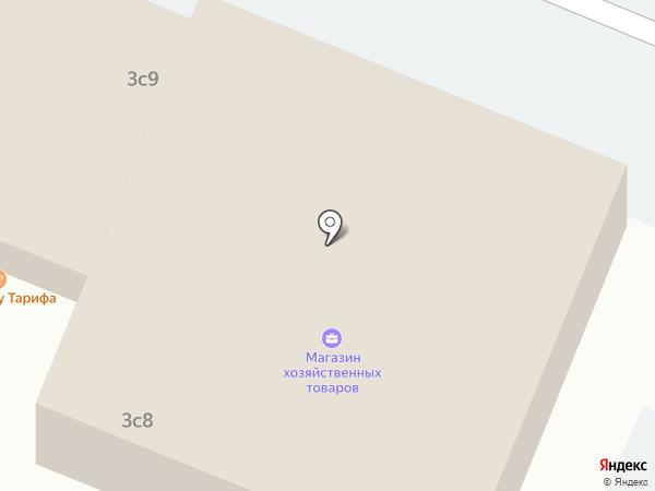 ХозМаг на карте Находки