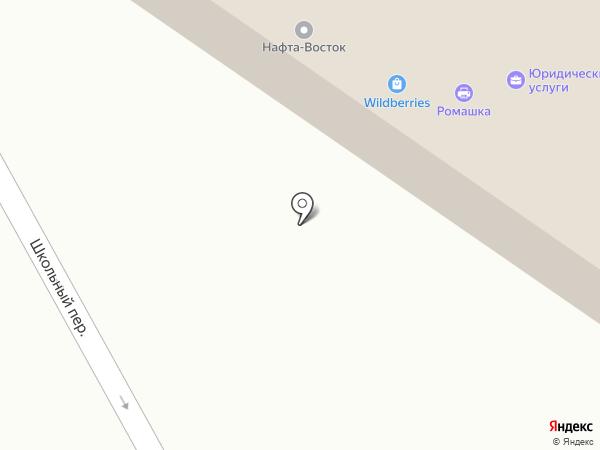 Тихоокеанский Сберегательный, КПК на карте Находки