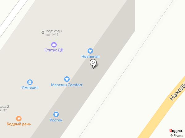 Невинная на карте Находки