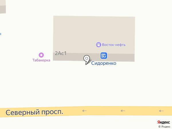 Сеть цветочных магазинов на карте Находки