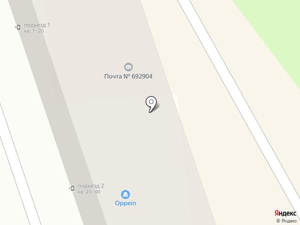 Почтовое отделение №4 на карте Находки