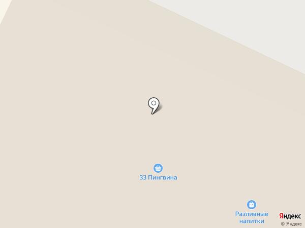Мир сухофруктов на карте Находки