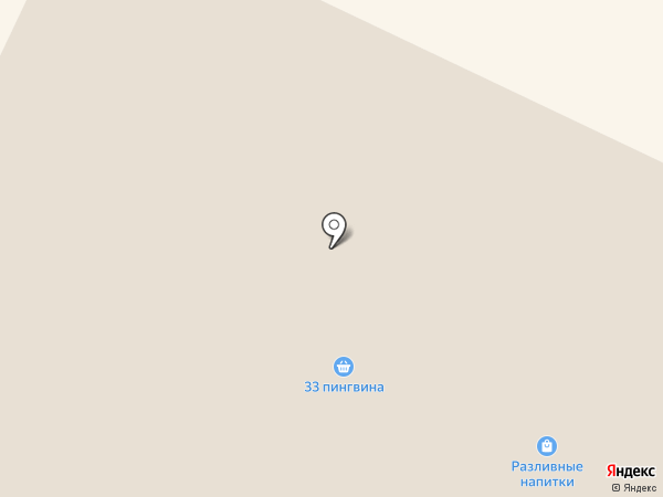 Магазин дровяных и электрических каминов на карте Находки