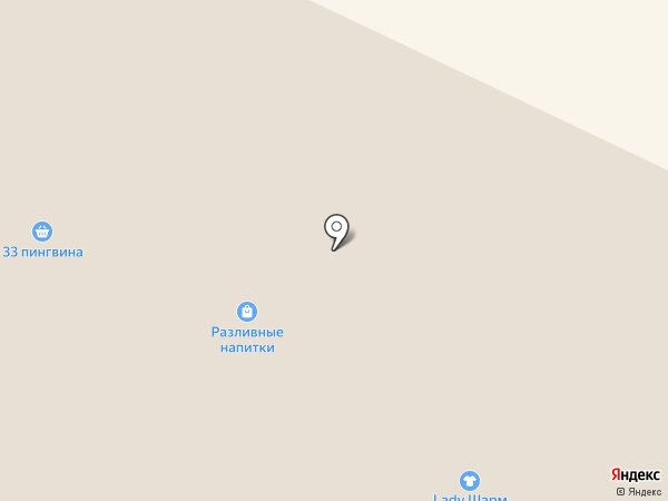Банкомат, Россельхозбанк на карте Находки