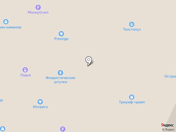 Дуняша на карте Находки