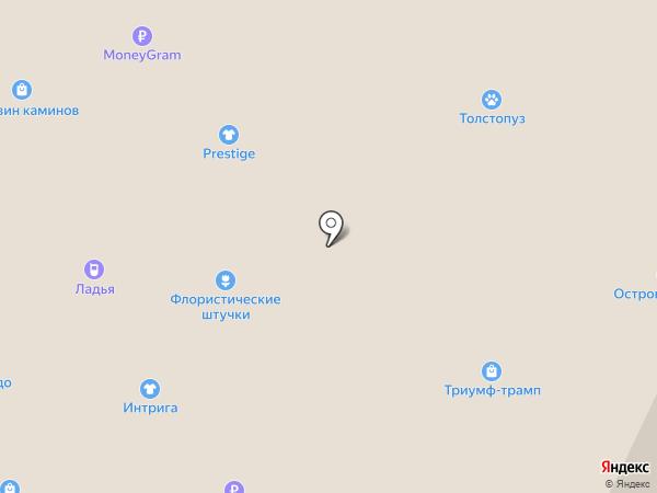 Лежебока на карте Находки