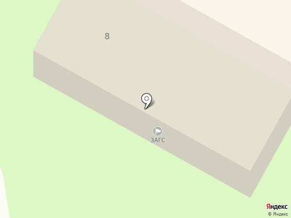 ЗАГС г. Находки на карте Находки
