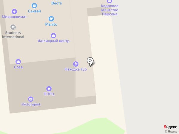 Буфет на карте Находки