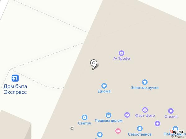 Фаст-фото на карте Находки