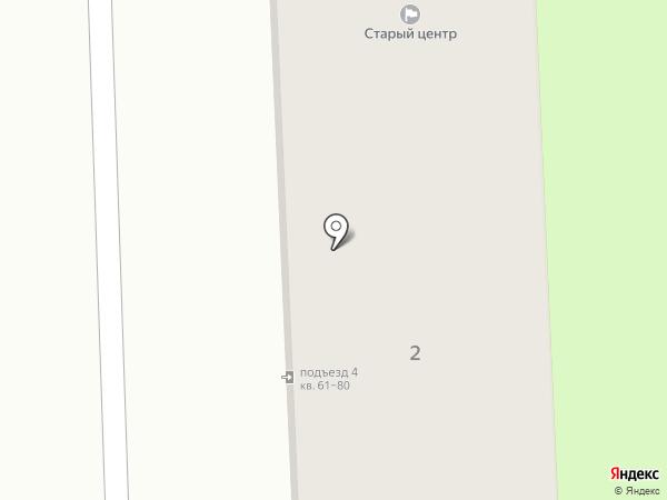 Горжилуправление №9 на карте Находки