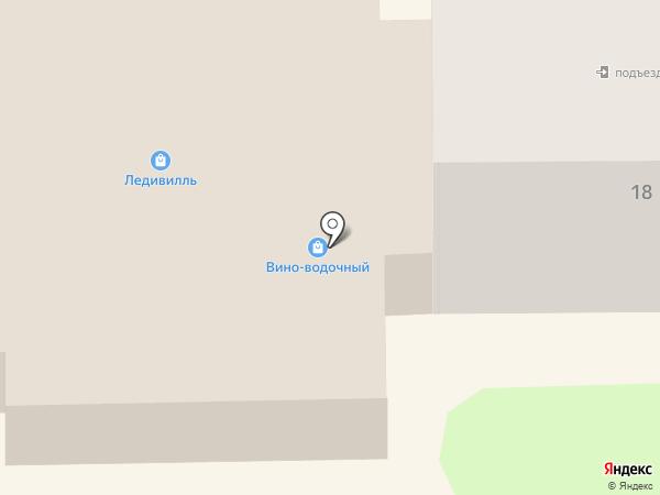 Гармония на карте Находки