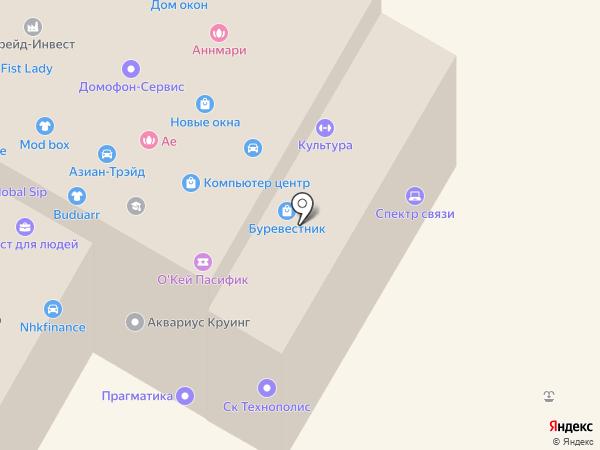 Кафе на карте Находки