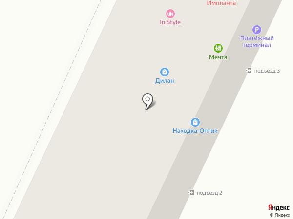 Platinum на карте Находки