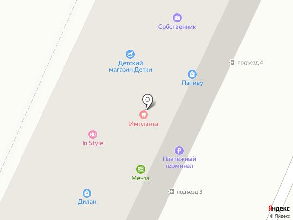 InStyle на карте Находки
