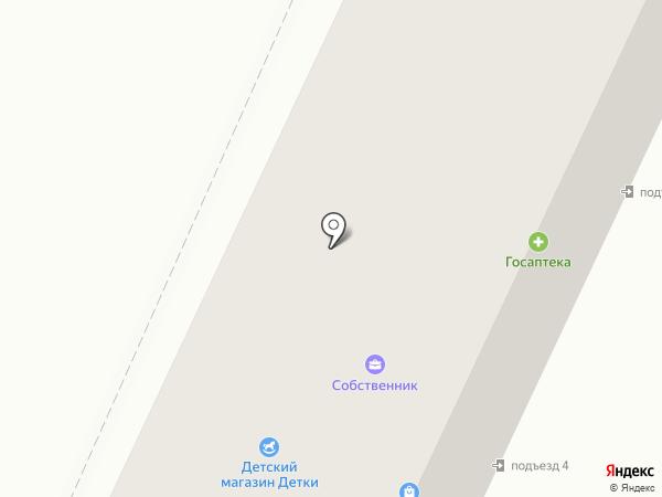 Дальневосточная роза на карте Находки