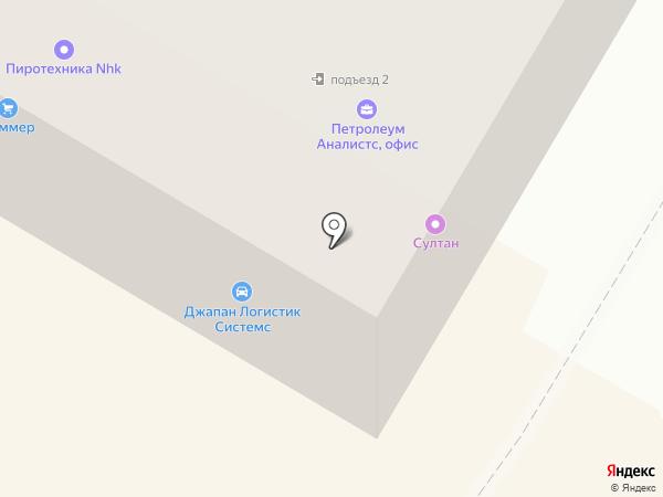 Торгово-промышленная палата г. Находки на карте Находки