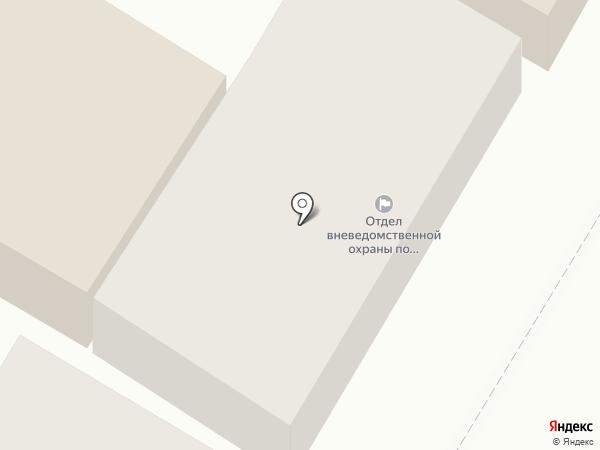 Отдел вневедомственной охраны Управления МВД России по г. Находке на карте Находки