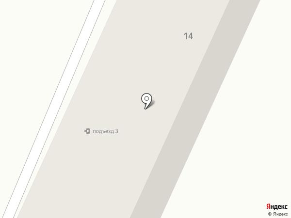 Бизнес букет на карте Находки
