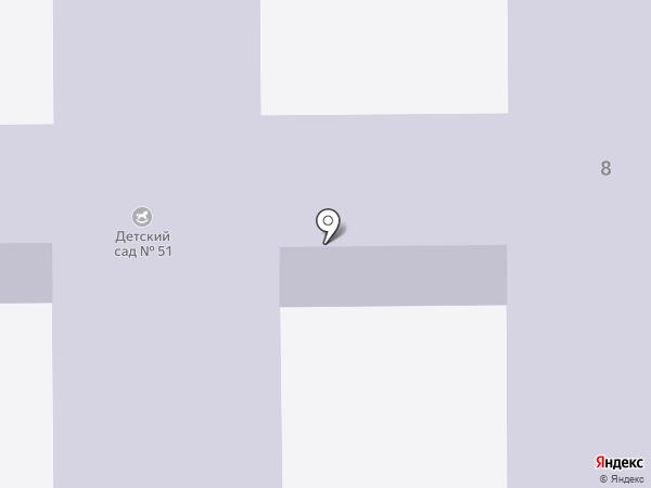 Детский сад №51 на карте Находки