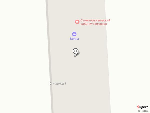 Волна на карте Находки