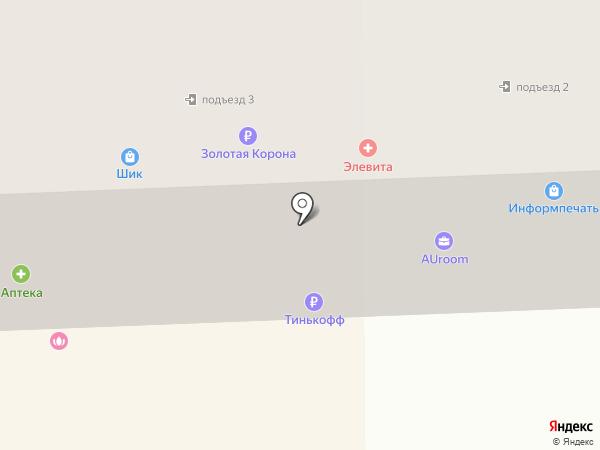 ЭЛЕВИТА на карте Находки