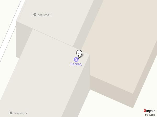 Ломбард Приморье+ на карте Находки