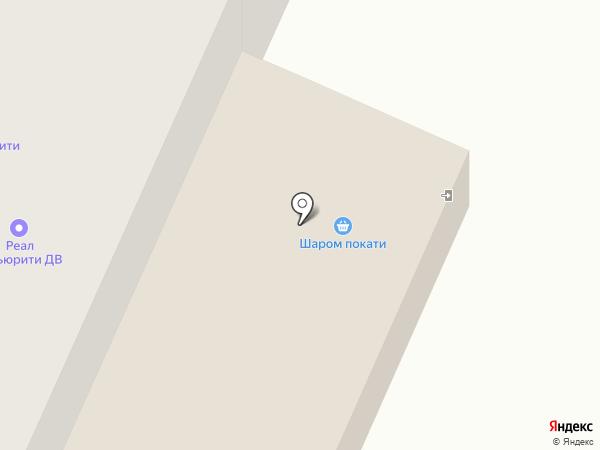 Национальный платёжный сервис на карте Находки