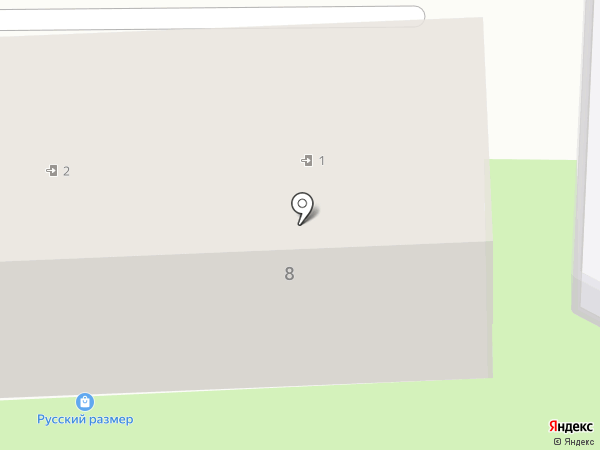 Адвокатский кабинет Сотниковой Н.Н. на карте Находки