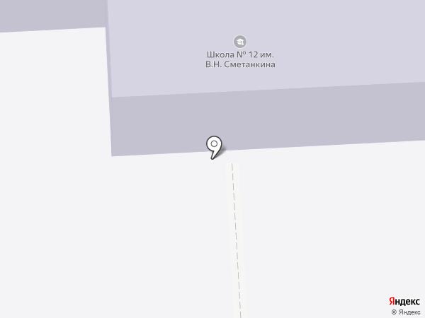 Средняя общеобразовательная школа №12 им. В.Н. Сметанкина на карте Находки