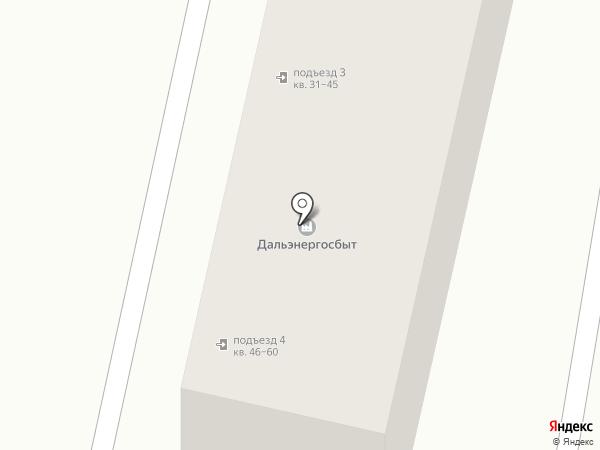 Дальэнергосбыт на карте Находки