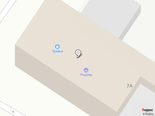 Тройка на карте Находки