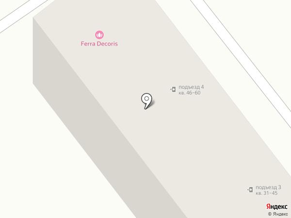 Восток-Импэкс на карте Находки