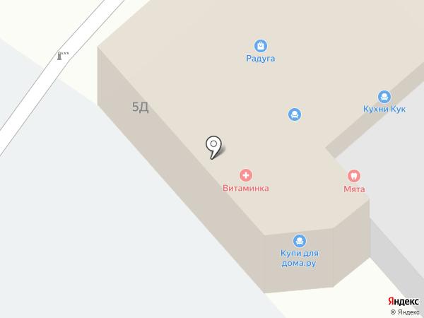 Дятьково на карте Находки