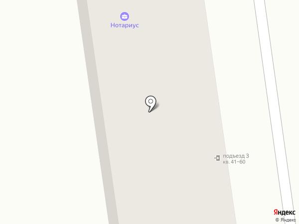 Салон Модной Прически на карте Находки