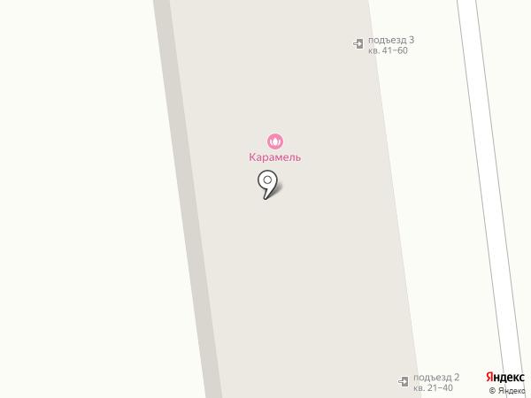 Gala на карте Находки