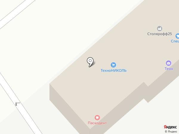 Оптово-розничный магазин спецодежды на карте Находки