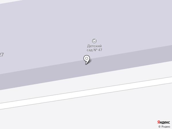 Детский сад №47 на карте Находки