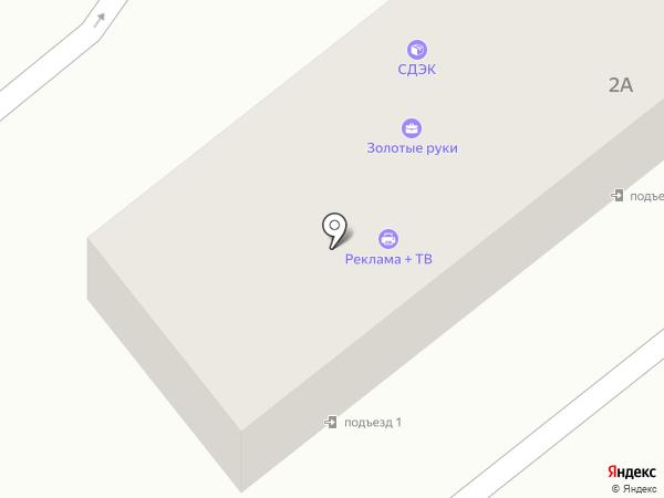 ИнтимоАморе.ру на карте Находки