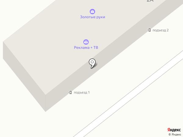 География на карте Находки