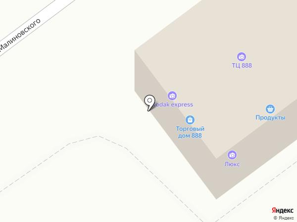 Гранд на карте Находки