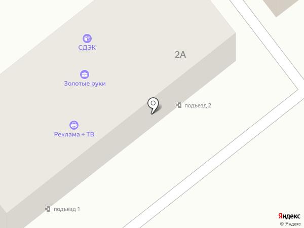 Хвостатый Друг на карте Находки