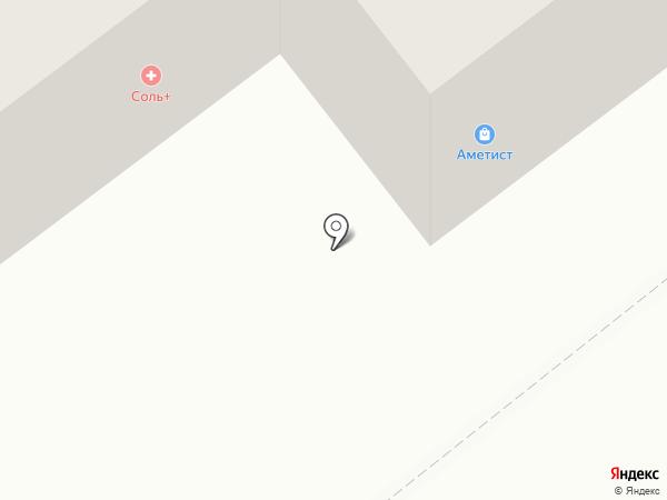 Л.А.К. на карте Находки
