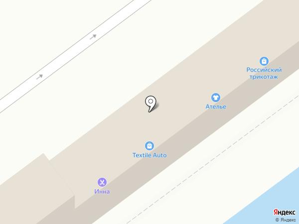 Автомагазин на карте Находки