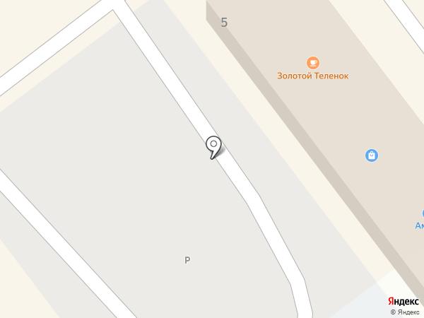 Мир антенн на карте Находки