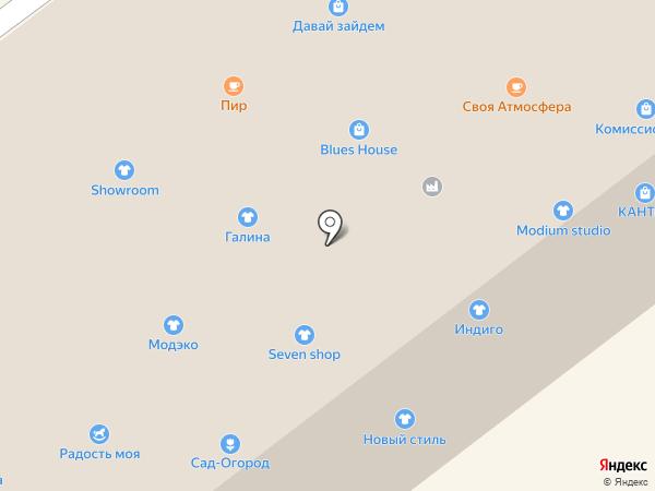 Cherry boutique на карте Находки