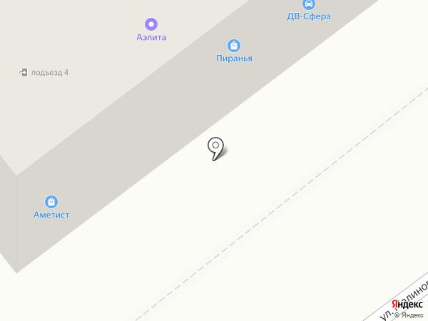 Пиранья на карте Находки