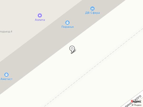 Антик на карте Находки