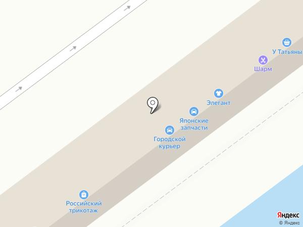 Лучшие автозапчасти на карте Находки