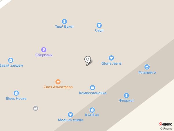 Неглиже на карте Находки