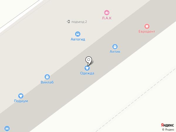 Максимум Инфо на карте Находки